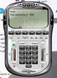 eyebeam-softphone-voip-upnic
